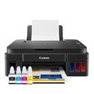 【搭GI-790原廠墨水四色一組】Canon PIXMA G2010 原廠大供墨複合機 保固兩年 登錄送禮卷