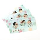 小禮堂 蠟筆小新 塑膠口罩夾 口罩包 口罩套 口罩收納 (綠 睡衣) 4710588-01128