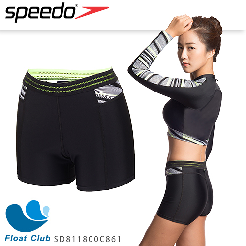 SPEEDO 女 運動水陸兩用平口褲 Reflect Wave Soprt Short