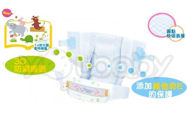 日本大王 GOO.N 境內版尿布/紙尿褲/黏貼型尿布 L 54片x4包
