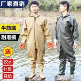 抓魚褲釣魚服捕魚下水褲超輕男皮叉撲魚連身雨褲子全身加厚防水衣 NMS名購居家