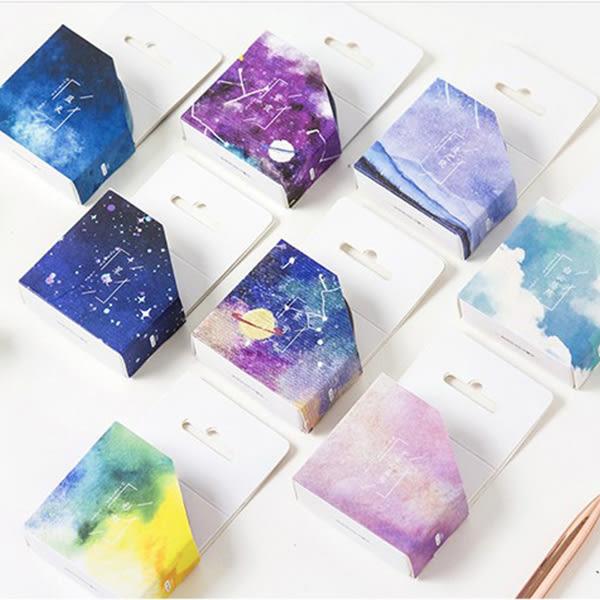 【BlueCat】紙墨生活天空系列和紙膠帶