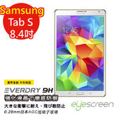 TWMSP★按讚送好禮★EyeScreen Samsung Tab S 8.4 LTE Everdry AGC 9H 防爆強化玻璃 螢幕保護貼