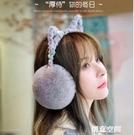 耳罩亮燈設計冬季保暖可愛護耳女士韓版耳朵套耳捂子兒童耳包耳帽