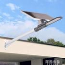 太陽能燈 太陽能路燈超亮大功率戶外庭院燈家用6米led新農村一體化路燈 MKS阿薩布魯