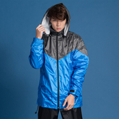 [安信騎士] 御風者 兩件式 風雨衣 藍 雨衣 時尚亮光布材質