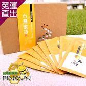 品峻. 預購-龍眼蜂蜜隨身包(20g/包,200g/盒/10包)【免運直出】