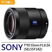 SONY Sonnar T* FE 55mm F1.8 ZA (SEL55F18Z) 全片幅標準定焦鏡頭*(平行輸入)-送抗UV保護鏡49mm+拭鏡筆