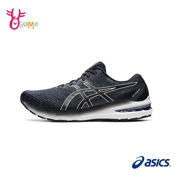 ASICS運動鞋 男鞋 GT-2000 10 多功能跑鞋 支撐跑鞋 跑步鞋 路跑 馬拉松 訓練鞋 慢跑鞋 D9111#黑白
