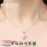 925純銀項練女鎖骨練簡約韓國四葉草學生日七夕情人節禮物送女友