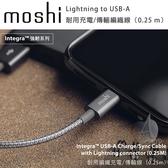 【A Shop】Moshi Integra™ 強韌 Lightning to USB-A 充電/傳輸編織線(0.25m) For iPhone 11系列 / Xs / Xs max / XR