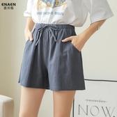 棉麻短褲女 新款夏季薄款三分寬管A字顯瘦長腿舒適透氣休閒褲 艾瑞斯居家生活