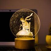 北歐風裝飾檯燈3D小王子的玫瑰花小夜燈人氣生日禮品燈情人節交換禮物618好康又一發