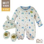 (三件組)台灣製 有機棉秋冬寶寶兔裝+帽+襪套三件套 新生兒服  保暖 寶寶衣 嬰兒用品【GD0141】