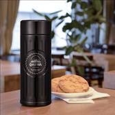 CB Japan Qahwa 第三波精品咖啡專用保冷保溫杯-深鐵灰