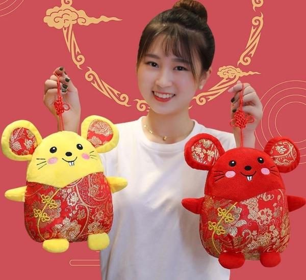 【20公分】唐裝老鼠娃娃 財神鼠玩偶 新年快樂吉祥物公仔 聖誕節交換禮物 年行大運