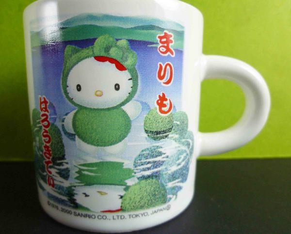 【震撼精品百貨】Hello Kitty 凱蒂貓~咖啡杯-北海道