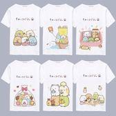 角落生物t恤二次元可愛萌貓咪白熊企鵝炸豬排動漫周邊短袖衣服夏 任選一件享八折
