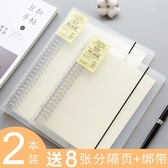 康奈爾筆記本子A5文具可拆卸方格夾B5活頁紙線圈錯題