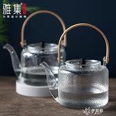 茶具耐熱玻璃煮茶壺電陶爐燒水壺錘紋明火加熱耐高溫提梁 【快速出貨】
