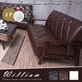 【BNS居家生活館】William威廉北歐美式皮沙發(升級版-獨立筒雙人座)