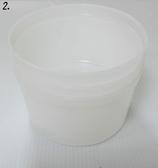 《全佳豪》  便利免電果菜機刨冰機榨汁機 (製冰碗6 入)