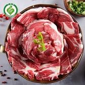 (產銷履歷)拾貳月-國產羊頸肉(150g)