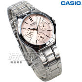 CASIO卡西歐 LTP-V300D-4A 都會時尚三針三眼指針腕錶 石英女錶 防水 學生錶 粉 LTP-V300D-4AUDF