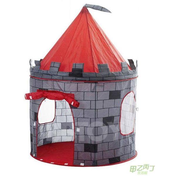 遊戲帳篷 兒童帳篷城堡蒙古包室內戶外嬰兒玩具屋海洋球寶寶折疊蚊帳游戲屋xw全館免運