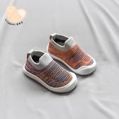 寶寶鞋子0-1歲春嬰兒軟底學步鞋防掉男女童透氣襪子鞋兒童網面鞋2
