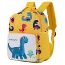 可愛恐龍幼兒園早教書包2-3-6歲中大班男女孩寶1防走失兒童後背包 黛尼時尚精品