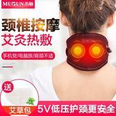 電熱護頸帶加熱發熱男女士頸椎頸部熱敷保暖按摩護頸頸托  千千女鞋