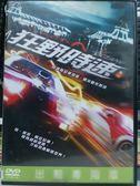 影音專賣店-D05-008-正版DVD*電影【狂野時速】-繼極速甩尾後,最熱血沸騰的電影