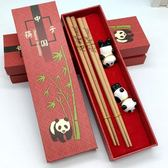 中國風禮盒筷子熊貓陶瓷筷架兩雙裝實木質