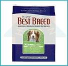 【寵愛家】BEST BREED貝斯比全齡犬低穀配方5.9kg