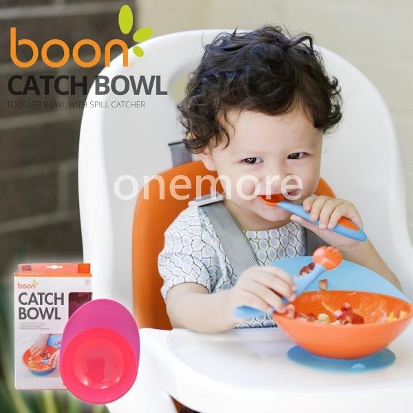 【ONEMORE】100%正品 美國boon 食物吸盤餐碗/防落食不掉掉碗 顏色:粉紫/藍綠