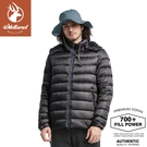 【Wildland 荒野 男 700FP 可回溯羽絨外套《黑》】0A82102/輕羽絨外套/保暖外套/連帽外套