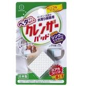 【日本-小久保】 水槽水垢去污漬清潔海綿 3678