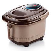 足浴盆全自動電加熱按摩洗腳器恒溫沐足泡腳桶足療機家用