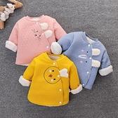 嬰兒衣服新生兒夾棉外套秋冬季棉衣男童女寶寶兒童棉服保暖上衣萌 茱莉亞