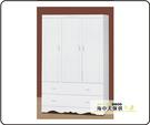 {{ 海中天休閒傢俱廣場 }} G-37 摩登時尚 衣櫥系列 268-730 白色4x6尺開門下二抽衣櫥