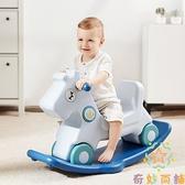 兒童搖搖馬二合一嬰兒玩具小木馬兒童搖馬兩用【奇妙商舖】