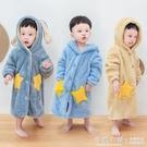 秋冬加厚保暖兒童家居服法蘭絨睡袍浴袍男童女童裝珊瑚絨睡衣寶寶 怦然新品