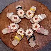 兒童拖鞋 夏季新款韓版女童兩穿平底拖鞋小童寶寶公主鞋沙灘鞋兒童鞋子 名創家居