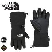 【The North Face 美國 女GORE-TEX 防水保暖觸控手套《黑》】3M3B/觸控手套/保暖手套