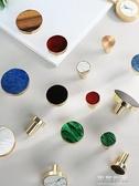 北歐黃銅掛鉤免打孔創意玄關門後壁掛墻壁免釘衣服單個金屬掛衣鉤 交換禮物