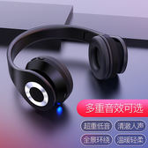耳機頭戴式藍芽無線重低音遊戲耳麥插卡運動電腦可線控手機音樂WY【中秋節85折】