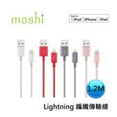 Moshi Integra™強韌系列 Lightning to USB-A 耐用編織 充電傳輸線 1.2M