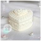 心動小羊^^DIY手工皂工具美麗珠寶盒冷...
