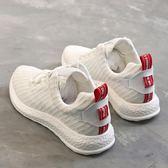 帆布鞋透氣小白鞋男運動鞋百搭白色跑步鞋休閒男鞋潮鞋子正韓椰子鞋